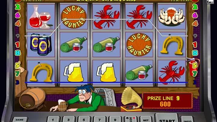 Как выиграть в игровой автомат